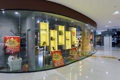 Обувной магазин Lanew Стоковая Фотография RF