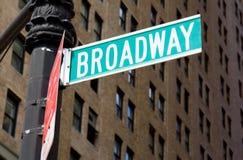 обширная улица знака Стоковые Изображения RF