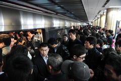 Общественный местный транспорт в Китае - подземке Пекина Стоковые Изображения