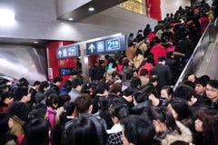 Общественный местный транспорт в Китае - подземке Пекина Стоковые Изображения RF