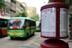 Общественный местный транспорт в Macau Стоковая Фотография