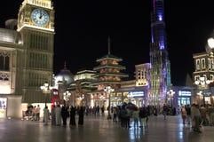Общественный парк воссоздания и развлечений глобальной деревни на ni стоковые изображения
