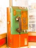 общественный телефон Стоковые Фотографии RF
