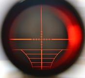 Объем снайпера стоковые фото