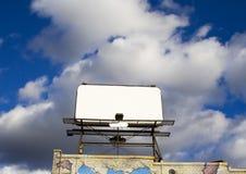 объявление 3 пустое здесь устанавливает текст космоса неба ваш Стоковые Изображения RF