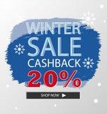 Объявления скидки продажи зимы знамени щетки абстрактные Стоковое фото RF
