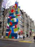 Обычная жизнь городка, Kamenets Podolskiy, Украина Стоковая Фотография RF