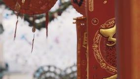 Обычный китайский красный цвет и фонарики и флаги белой бумаги с золотыми сочинительствами видеоматериал