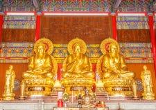 Облако виска фарфора Таиланда красивое Стоковые Изображения RF