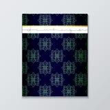 Обложка журнала с геометрическими картинами Шаблон обложки иллюстрация вектора