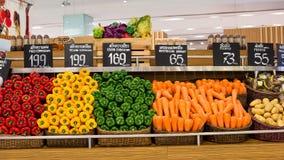 Овощи в парагоне Сиама супермаркета в Бангкоке, Таиланде. Стоковые Фотографии RF