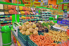 Овощи на супермаркете Стоковое фото RF