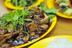 овощ тарелки востоковедный специальный Стоковое Фото