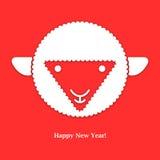 Овцы invitation new year также вектор иллюстрации притяжки corel Стоковые Фотографии RF