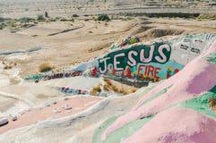 Огонь Иисуса Стоковые Изображения