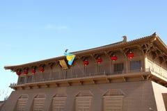 11-ого мая 2014, XI 'дворец тяни губит парк в Китае, форма утки ревеня на небе змея Стоковые Изображения RF