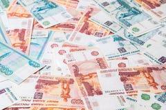 Одна и пять тысяч рублевок банкнот Стоковая Фотография RF