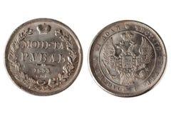 Одна старая изолированная монетка рублевки Стоковое фото RF