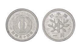 Одна японская иена чеканит, фронт и задние стороны Стоковые Фотографии RF