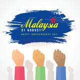 31-ое августа - День независимости Малайзии бесплатная иллюстрация