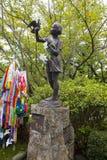 19-ое августа 2016 - Мир мемориальный Hall Нагасаки национальный для Ato Стоковые Фото