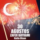 30-ое августа, Turkish дня победы говорит 0 Agustos, Zafer Bayrami Kutlu Olsun также вектор иллюстрации притяжки corel Бесплатная Иллюстрация