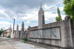 11-ое июня 2017 на улице китайского кладбища Манилы, Манилы, Phi Стоковые Изображения