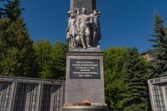 11-ое июня 2018 Россия Город Domodedovo день Обелиск славы к солдатам солдат-Domodedovo которые умерли во время стоковая фотография rf