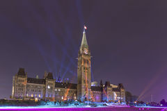 15-ое июля 2015 - Оттава, НА зданиях парламента Канады - Канады Стоковая Фотография RF