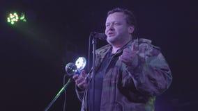 7-ое октября 2016, Россия, Москва, рокотание рок-группы музыки концерта злое видеоматериал