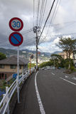 13-ое сентября взгляд 2016 города Нагасаки, Японии скорость 30 пределов Стоковые Фото