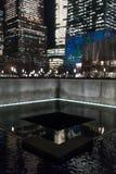 29-ое сентября 2017 - НОВЫЙ ЙОРК/США - мемориал к 11-ое сентября, мир tr Стоковые Фото