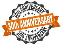 30-ое уплотнение годовщины бесплатная иллюстрация