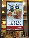 15-ое января 2017 Меню плаката на Sambal & ресторане NU Sentral соуса Стоковое фото RF