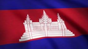 Оживленный флаг Камбоджи - безшовной петли Флаг Камбоджи Анимация предпосылки безшовная закрепляя петлей высокое определение 4K бесплатная иллюстрация