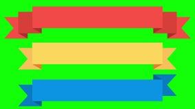 Оживленные знамена ленты иллюстрация штока