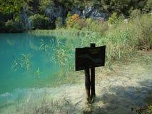 Озера Plitvicka Стоковые Изображения RF