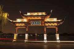 Озеро Ханчжоу западное на ноче Стоковые Фото