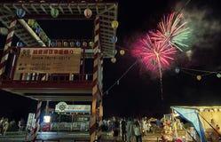Озеро Toya Хоккаидо сцен фейерверков вечера Стоковое Изображение