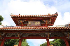 ОКИНАВА - 8-ОЕ ОКТЯБРЯ: Замок в Окинаве, Япония Shuri 8-ого октября 2016 Стоковые Изображения RF