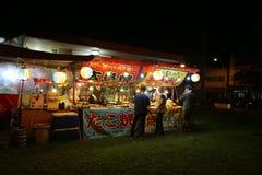 ОКИНАВА - 8-ОЕ ОКТЯБРЯ: Фестиваль гражданина RBC в парке Onoyama, Окинаве, Японии 8-ого октября 2016 Стоковые Изображения