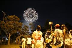ОКИНАВА - 8-ОЕ ОКТЯБРЯ: Фестиваль гражданина RBC в парке Onoyama, Окинаве, Японии 8-ого октября 2016 Стоковые Фотографии RF
