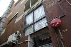 окна переулка стоковые фотографии rf