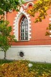 Окно бортового полукруглого дополнения дворца Petroff, Москва, Россия Стоковое фото RF