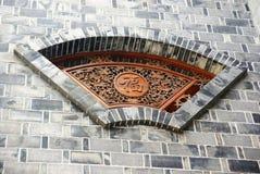 окно Великой китайской стены Стоковые Фото