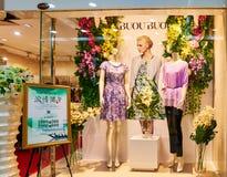 Окно дисплея магазина магазина модной одежды Стоковое Изображение