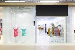 Окно красивого европейского магазина Стоковое Изображение RF