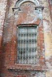 Окно с барами стоковая фотография rf
