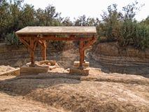 окрещенное bethany место jesus Иордана было где Стоковое Фото
