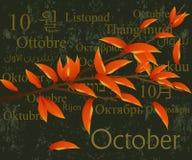 октябрь бесплатная иллюстрация